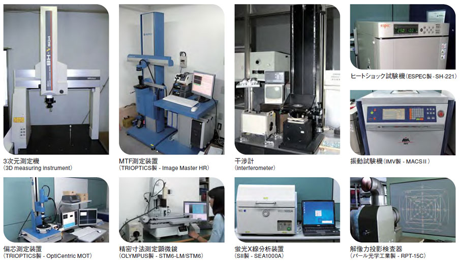Optical Evaluation, Testing Machines 光学評価、試験機