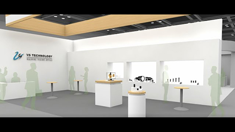 Virtual Exhibition Video 2020-2021 / VST New Products