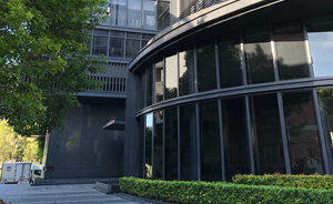 VST TAIWAN LTD.輝視科技股份有限公司 Hsinchu Office