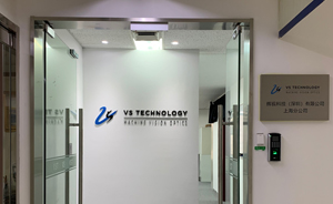 VST(SHENZHEN)CO.,LTD Shanghai Office