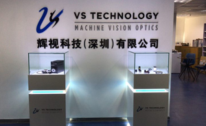 VST(SHENZHEN)CO.,LTD