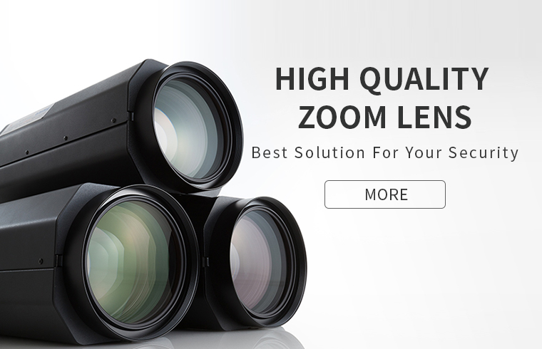 HIGH QUALITY ZOOM LENS