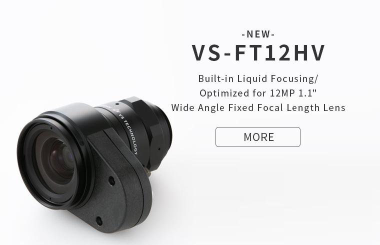 VS-FT12HV SERIES