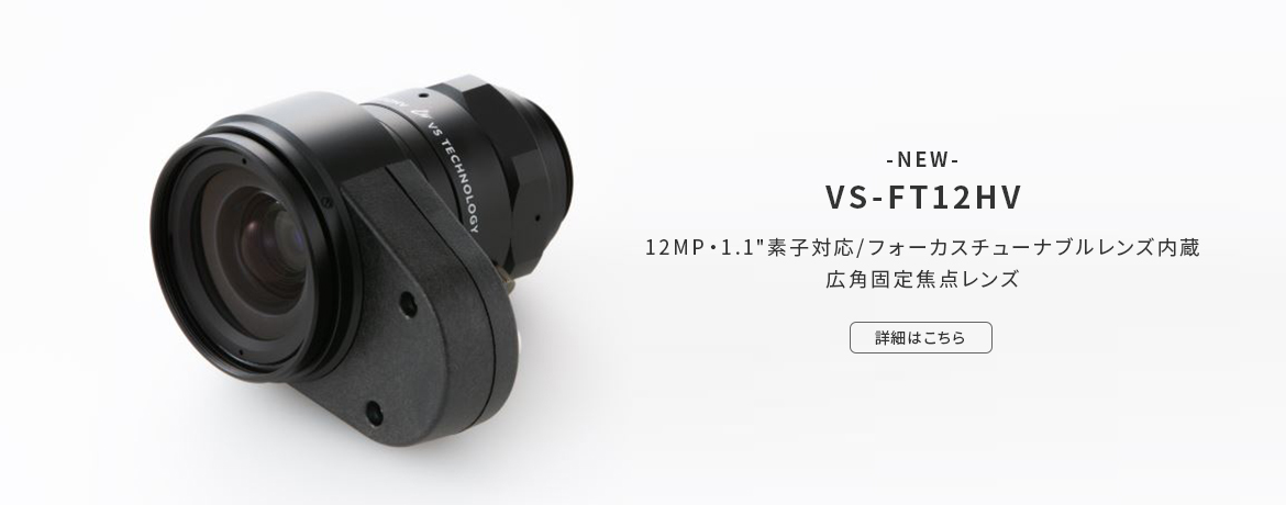VS-FT12HV SERIES