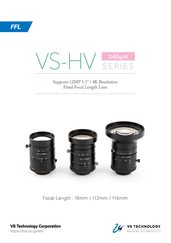 VS-HV Series