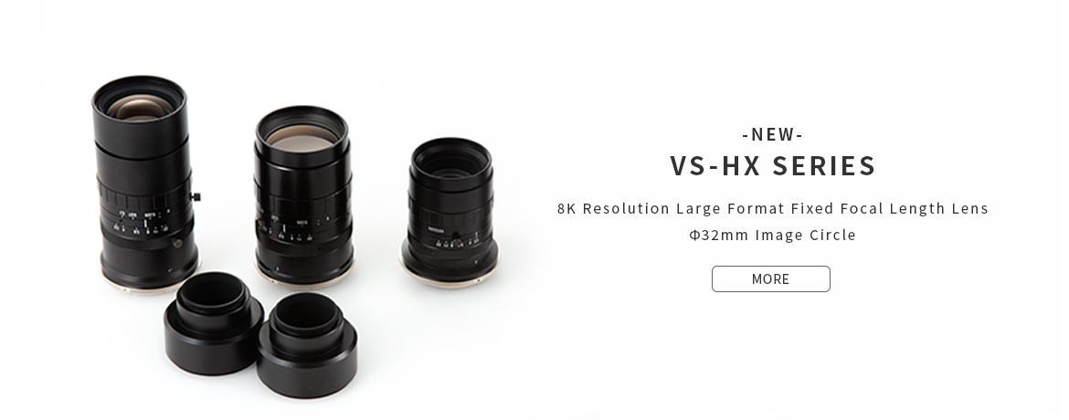 VS-HX SERIES